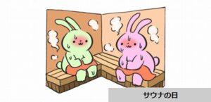 3月7日が誕生日のパチンコ&スロットに関連したキャラクター