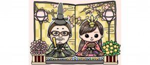3月3日が誕生日のパチンコ&スロットに関連したキャラクター