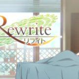 Rewriteに登場するキャラの誕生日