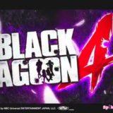 BLACK LAGOONに登場するキャラの誕生日