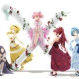 「魔法少女まどか☆マギカ」10周年記念イベント開催